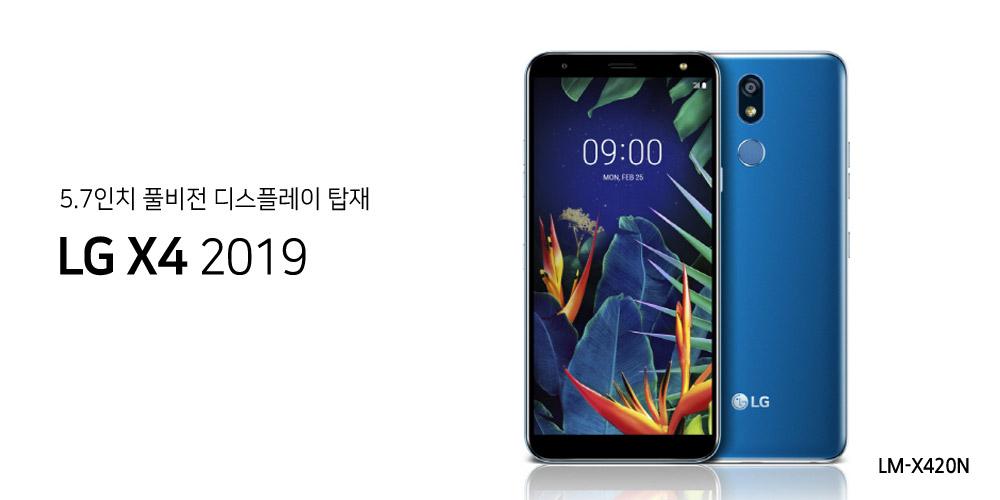 X4 2019 크로커 베이직 케이스 (LM-X420N) - 아테나케이스, 16,000원, 케이스, 기타 옵티머스 제품